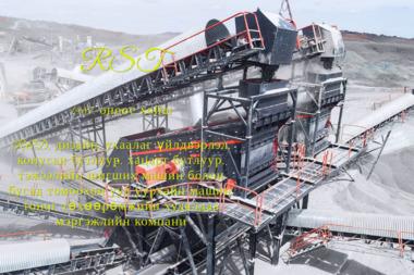 Domy z drewna i bali Firma Wojdyła - Domy z bali Jelenia Góra