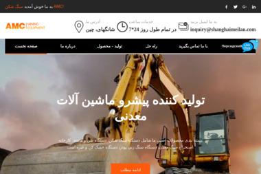 PELDREW - Drewno Kominkowe Kielce
