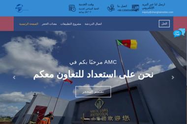 ZS-PROJEKT Zdzisław Sromek - Ogrodzenia panelowe Żary