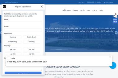 BIURO TŁUMACZEŃ Regis - Tłumacze Zamość