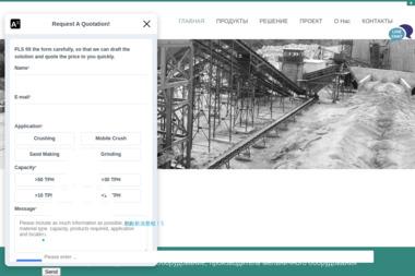 DOMPOL - Kuchnie Białogard