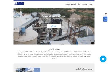 Geo-Dro-Most - Firma Odśnieżająca Dachy Cieszyn
