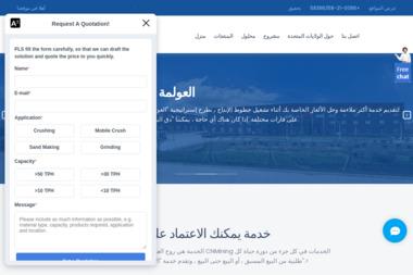 IBE INVEST Sp. z o.o. - Ekologiczne Źródła Energii Suwałki