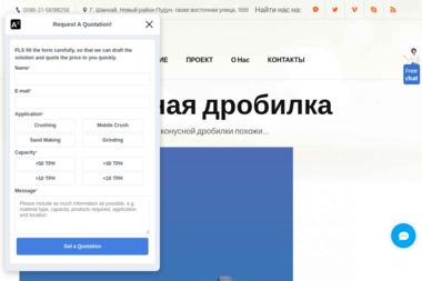 Centrum Produkcyjne Ogrodzeń Łukasz Ondycz - Elementy Kute Środa Śląska