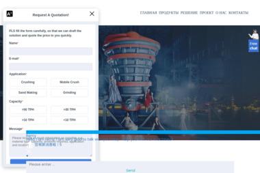 Usługi Porządkowe Rogulska St. Grzelak i Spółka - Sprzątanie Koszalin