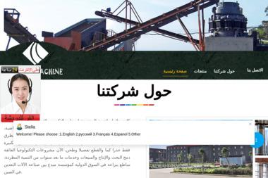 Benio 2 Szkoła tańca - Szkoła tańca Siedlce