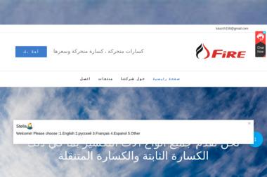 OAK - Schody metalowe Sucha Beskidzka