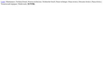 Ogrodzenia Betonowe i Galanteria Arkadiusz Świetlak - Płyty Ogrodzeniowe Betonowe Morawica
