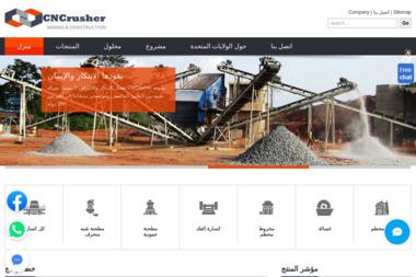 Ratownictwo i Szkolenia Bartłomiej Paweł Domian - Kurs pierwszej pomocy Ostrołęka