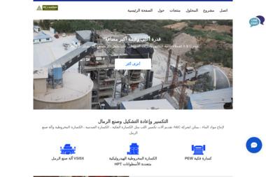 TMK-BUD - Fundamenty Osieczna