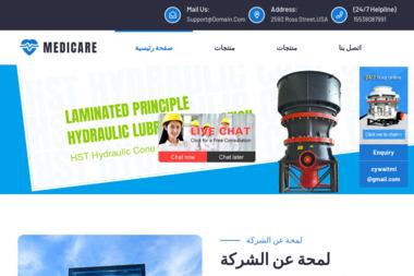 PPH Steel Pierzga - Ogrodzenia kute Jazowsko