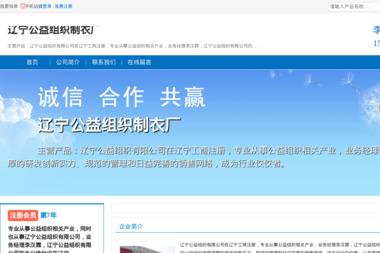 Karpackie Przedsiębiorstwo Wiertniczo-Geologiczne - Przekroje Geologiczne Chełmiec