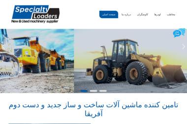 JP Trela Usługi Remontowo-Budowlane - Tapetowanie Lublin