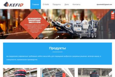 Naprawa komputera - Naprawa komputerów Lublin