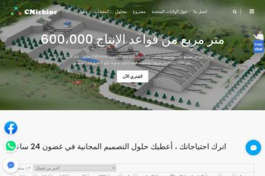 Railing Design - Schody Wewnętrzne Drewniane Nowy Sącz