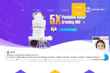 Alibaba Wypożyczalnia Strojów s.c. - Wypożyczalnia strojów Kraków