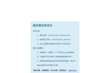 Joanna Łukasik - Nauka Francuskiego - Kurs francuskiego Kraków