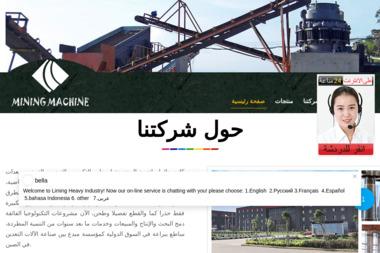 Auto Service Jasinieccy - Elektryk samochodowy Bydgoszcz