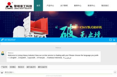 InstalPomp - Energia Odnawialna Kędzierzyn-Koźle