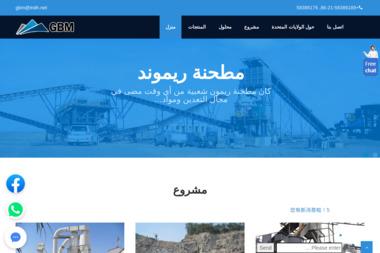 Restauracja BAKARA - Lokale gastronomiczne Starogard Gda艅ski