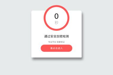 Usługi Tapicerskie Jan Jakrzewski - Tapicer Szczecin