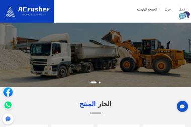 Cukiernia Brzozów - Cukiernia Brzozów