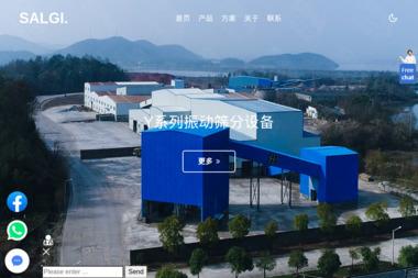 Piekarnia - Cukiernia Krawczyk - Cukiernia Starachowice