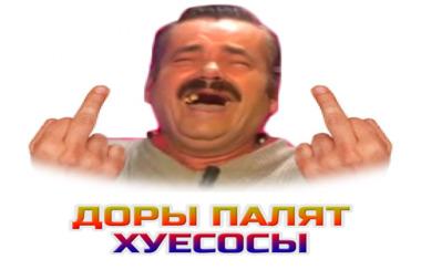 Paradise - Cukiernia Wadowice