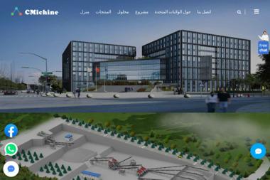 Best Cars-Rent - Wynajem Samochodów Łódź