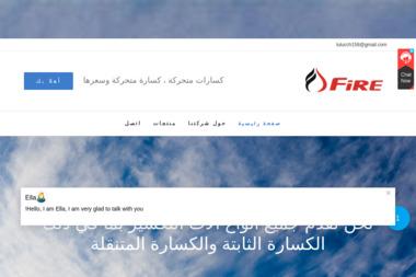 Centrum Szkoleniowo-Językowe  FUTURE - Nauczyciele angielskiego Głubczyce
