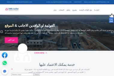 Diablo - Catering świąteczny Szczecin