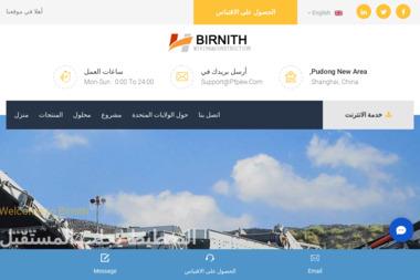 WENMONT POLAND Sp. z o. o. Sp. k. - Konstrukcje stalowe Olesno