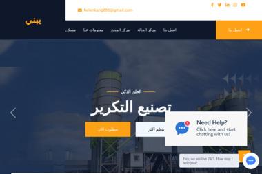 DREW MAR - Schody Dębowe Sławno
