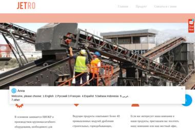 RESANIT - Projektowanie Instalacji Sanitarnych Starogard Gdański