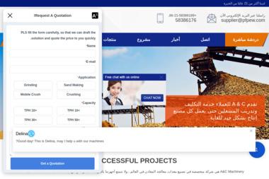 TERAZ JA - Terapia uzależnień Sosnowiec